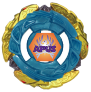 Cosmic-Apus-125MWR