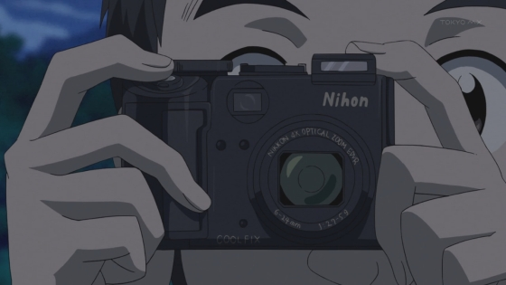 File:Kosuda0701.jpg