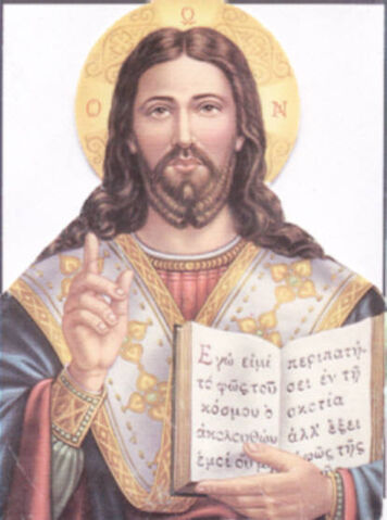 File:Jezus4.jpg