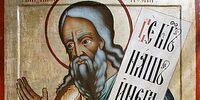 Hosea (Prophet)