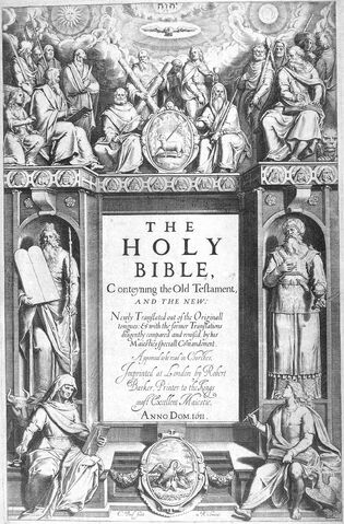 File:KJV-King-James-Version-1611.jpg