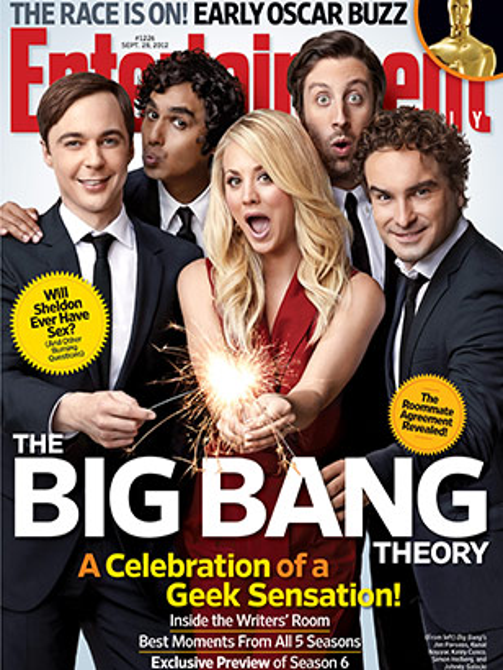 File:Entertainment Weekly - September 28, 2012.jpg