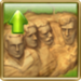 Independence Repousse Achievement Icon