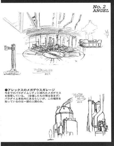 File:Paradigm Gallery 54.jpg