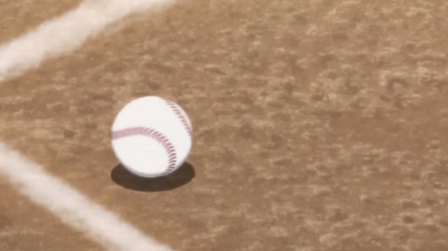 File:Bottom of the 5th.png