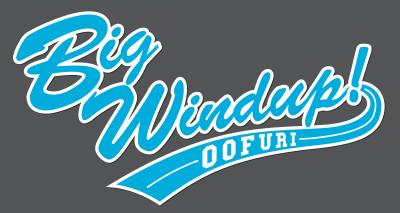 File:Big Windup logo.png
