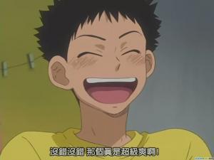 File:Tajima543.jpg
