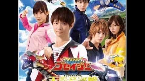 Tensou Setai Goseiger Full Ending