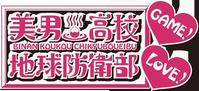 File:Logo (1).png