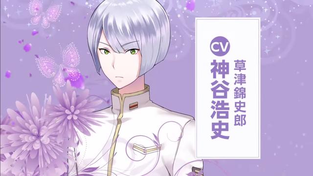 File:Kinshiro game character-design.png
