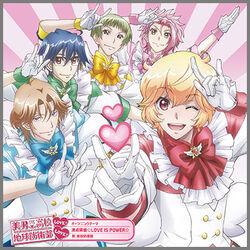 Futten Toppa Love is Power-cover image for season 2 op