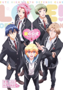 TV Anime Binan Koukou Chikyuu Boueibu Love!'s Official Fanbook Cover