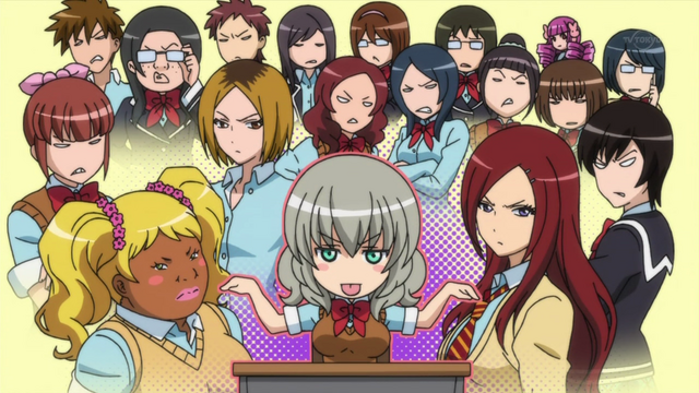 File:The Class.png