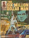 SMDMmagazine1