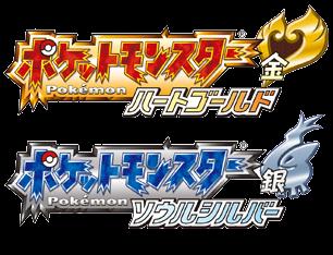File:GS Pokemon.png