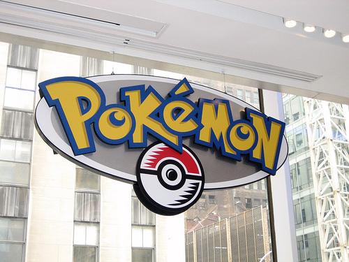 File:Pokemon Sign.jpg