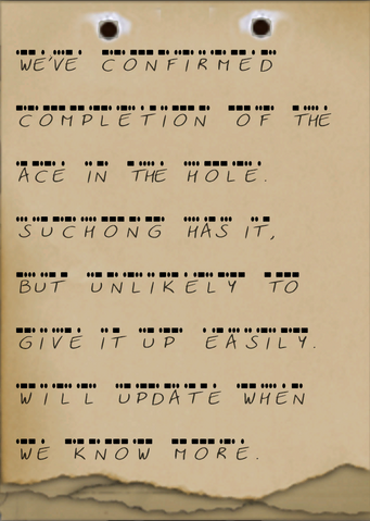 File:Code note 1.png