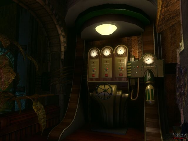 File:Environment Machine PS3.jpeg