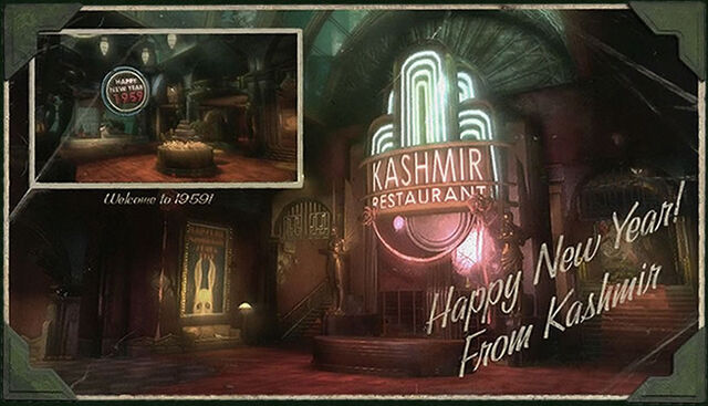 File:Kashmir Restaurant Postcard.jpg