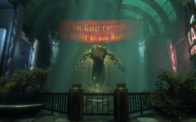 File:Welcome-Atrium07.png