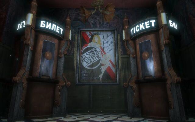 File:Fort-Frolic Fleet Ticket01.jpg