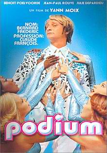 File:Podium film poster.jpg
