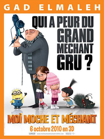 File:Despicable-Me-International-Movie-Poster.jpg