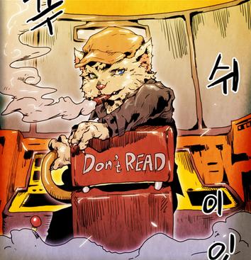 Minerva in bus
