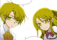Hadelio siblings