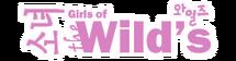 Affiliate GoTW-wordmark