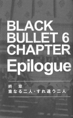 Epilogue 6, Cover