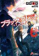 LN6Cover