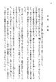 Prologue, Page 10