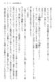 Tendo Civil Security Corporation, Page 59