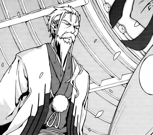 File:Kikunojyo appears.png