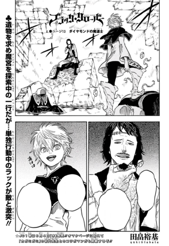 File:Chapter 13.png