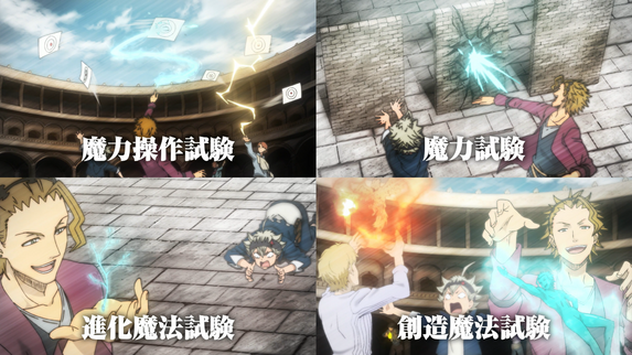 File:Tests to be a Magic Knight.png