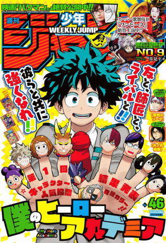 File:Issue 46 2015.png