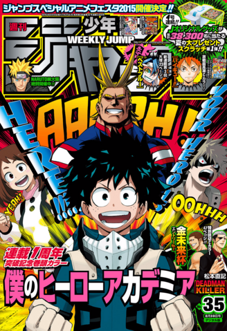 File:Issue 35 2015.png