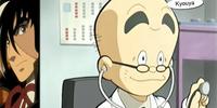 Dr. Kowa
