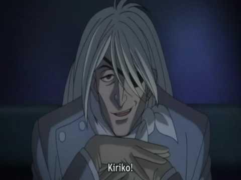 File:Kiriko.jpg