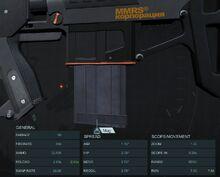 Vulcan STD-01 BPFA