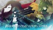 New anime January