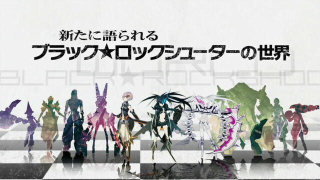 File:Black Rock Shooter The Game.jpg