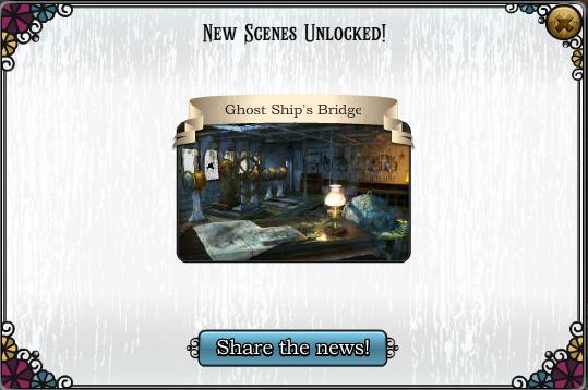 File:Scene Ghost Ship's Bridge.png