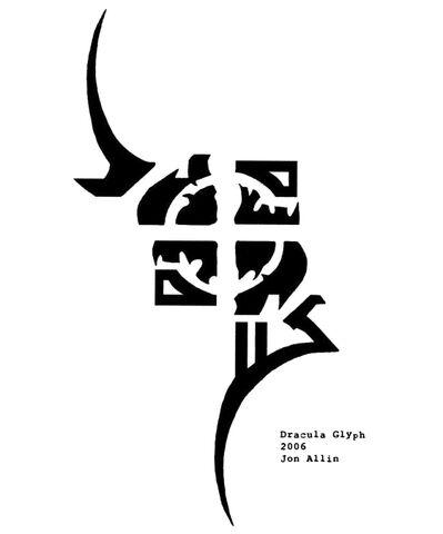 File:Drake Glyph by Snake Doc.jpg