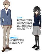 AyatoAndMishiro(1)