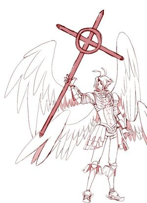Gale Wing XIII (Continuum Error)