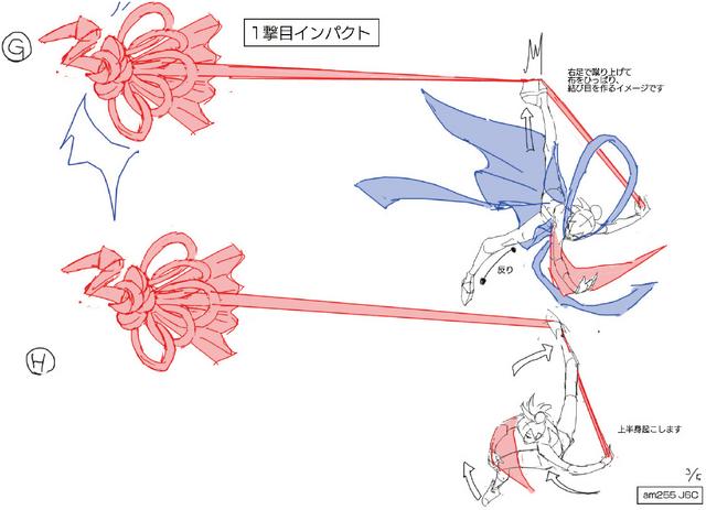 File:Amane Nishiki (Concept Artwork, 27).png