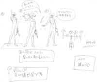 Jin Kisaragi (Concept Artwork, 8)